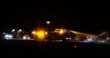 شاهد.. اشتعال النيران فى طائرة خاصة بمغنية أمريكية شهيرة