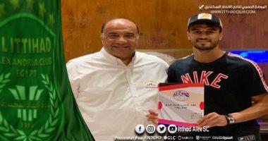 الاتحاد السكندرى يمدد تعاقد محمود رزق لمدة موسمين مقبلين