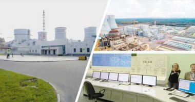 بيان لوزارة الكهرباء: لا علاقة بين الانفجار النووى بروسيا ومحطة الضبعة