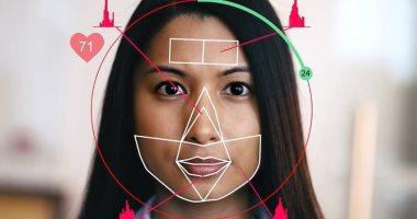 ديلى ميل: ذكاء اصطناعى يكشف عن فقر الدم من صورة سيلفى لعينيك