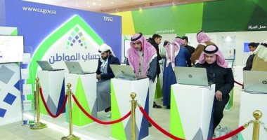"""""""حساب المواطن"""" بالسعودية يحسم الجدل بشأن أحقية البنوك تحصيل الأقساط من الدعم"""