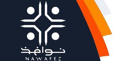 """""""نوافذ ثقافية"""" تعقد مؤتمرها السنوى الأول عن """"الرواية وإشكالياتها"""" فى ديسمبر"""