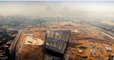 11 معلومة عن اختصاصات هيئة المتحف المصرى الكبير بمشروع القانون الجديد