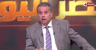 """أزمة المدابغ والجلود فى مصر.. محور نقاش """"مصر اليوم"""" مع توفيق عكاشة"""