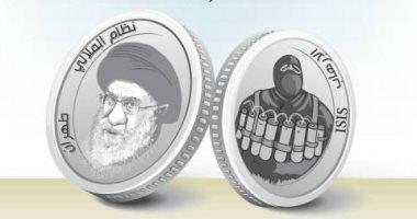 كاريكاتير الصحف السعودية .. نظام الملالى الإيرانى والإرهاب وجهان لعملة واحدة