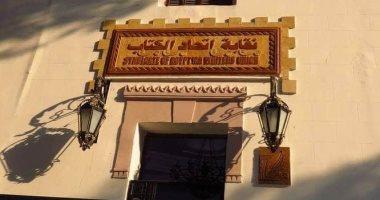 ندوة وأمسية شعرية فى اتحاد كتاب مصر بوسط الدلتا