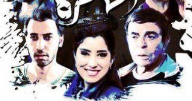 """""""بتوقيت القاهرة"""" لنور الشريف وميرفت أمين محور حديث أمير رمسيس فى قصر السينما"""