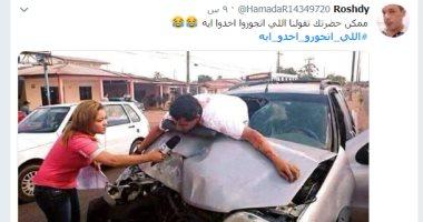 مشروع فاشل يا جدع.. شوف إجابات شباب تويتر على سؤال اللى اتجوزو أخدو إيه؟
