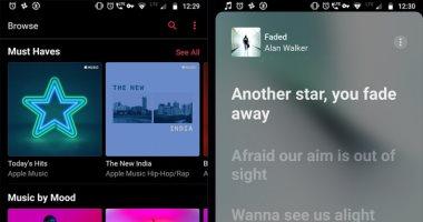أبل تطلق الوضع المظلم لتطبيق Apple Music على منصة أندوريد -
