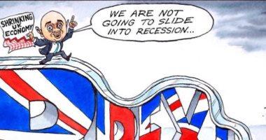 """""""بالوعة بريكست"""".. كيف سخرت """"التايمز"""" من وزير المالية البريطانى"""