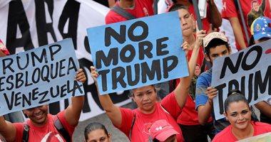 مؤيدو مادورو يحتشدون بكاراكاس تنديدًا بالعقوبات الأمريكية