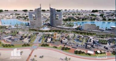 وزارة السياحة تروج لمدينة العلمين الجديدة على شبكة CNN العالمية