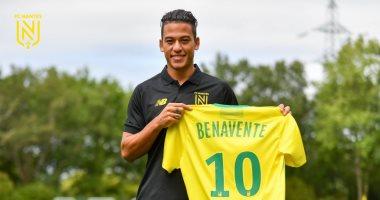 """اتحاد الكرة يرسل بطاقة بينافيتي """" بيراميدز """"  لـ"""" نانت """" الفرنسي رسمياً"""