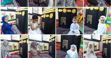 """صور.. """"الخروف والطواف والفتة"""" طرق تعريف الأطفال بعيد الأضحى المبارك"""