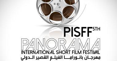 260 فيلما بمهرجان بانوراما الفيلم القصير فى تونس -