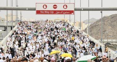 واس: السعودية تصدر بيانا بجهود إنسانية قامت بها خلال الأزمة القطرية