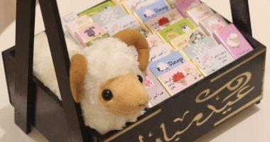 مش بس فى عيد الحب.. بوكس الخروف والشيكولاتة هدايا الحبيبة فى العيد