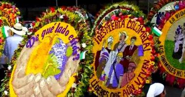 كولومبيا تتزين فى مهرجان الزهور السنوى