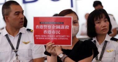 """مكتب شئون هونج كونج بالصين يندد بالأعمال """"شبه الإرهابية"""" فى المطار"""