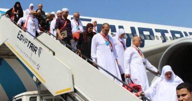وصول أولى رحلات مصر للطيران لنقل الحجاج المصريين بعد أداء مناسك الحج