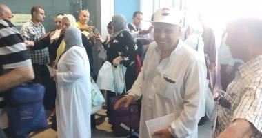 مصر للطيران تستقبل رحلات وصول الحجاج من الحج السريع والسياحة