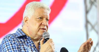 صور.. مرتضى منصور يعلن إقامة انتخابات الزمالك 5 أو 6 أو 7 سبتمبر