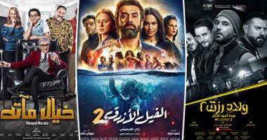 13 مليون ونصف حصيلة إيرادات أفلام عيد الأضحى أمس الخميس فى شباك التذاكر