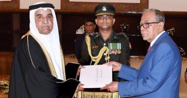 رئيس جمهورية بنجلاديش يتسلم اوراق اعتماد سفير البحرين لدى بلاده