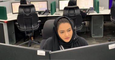 السعودية تستعين بالجنس الناعم فى مركز البلاغات الأمنية لضيوف الرحمن.. صور