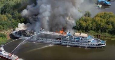 شاهد.. اندلاع حريق ضخم فى سفينة سياحية بروسيا دون وقوع إصابات