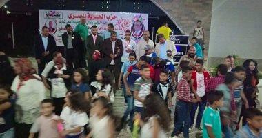 حزب الحرية يشارك الأيتام وذوى الاحتياجات الخاصة الاحتفال بعيد الأضحى