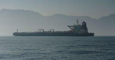 الناقلة الإيرانية جريس 1