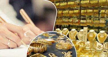 أسعار الذهب فى السعودية اليوم الجمعة 17-1- 2020