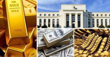 موجز اقتصاد .. ارتفاع أسعار الذهب وانخفاض الخضروات والفاكهة