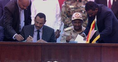 أمين عام الأمم المتحدة: نلتزم بمساعدة السودان لتحقيق تطلعات شعبه الديمقراطية