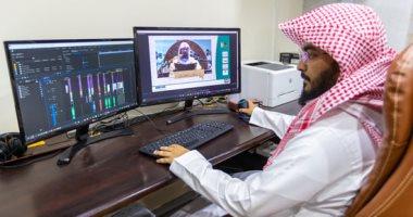 رئاسة الحرمين تطلق البث المباشر لدروس ومحاضرات المسجد الحرام للطلاب حول العالم