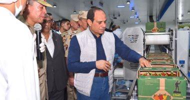 تعرف على أول مجمع لإنتاج البذور فى مصر يوفر 60 % من استيرادها بحلول 2022