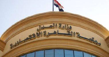 ثانى جلسات محاكمة أسامة حسن لاعب الزمالك السابق بتهمة سب شوبير اليوم