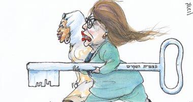 كاريكاتير عبرى يسخر من إلحاح إلهان عمر ورشيدة طليب لزيارة إسرائيل