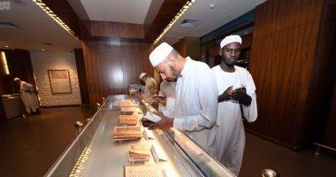 متحف معرض القرآن بالمدينة المنورة بتقنيات مبهرة تظهر عظمة كتاب الله..صور
