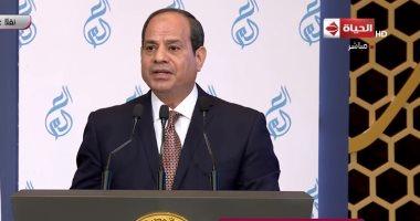 علماء مصر يشكرون الرئيس السيسى بعد تكريم عيد العلم