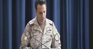 السعودية نيوز |                                              التحالف العربى يدمر طائرة مُسيَّرة مفخخة أطلقها الحوثيون باتجاه السعودية