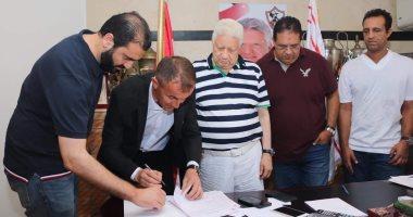 الزمالك يُعلن رسمياً توقيع ميتشو على عقد قيادة الفريق