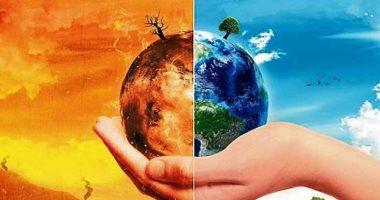 بدء الأسبوع اللاتينى الكاريبى حول تغير المناخ فى البرازيل