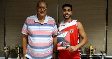 الأهلي ينهي إجراءات التعاقد مع إيهاب أمين لاعب السلة
