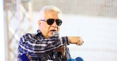 """مرتضي منصور : لم اتفاوض مع الترجى لنقل المباراة وقرار الكاف """"ميلزمنيش"""""""