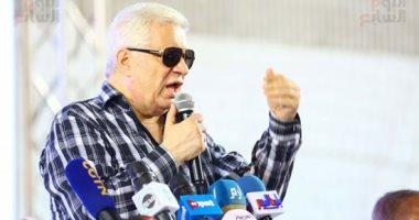 لجنة الانضباط تقرر منع مرتضى منصور من ممارسة النشاط لمدة 6 مباريات