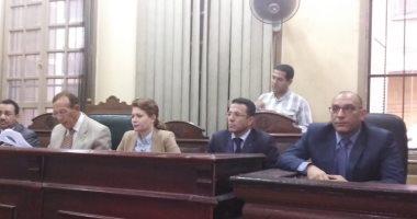 هيئة المحكمة بحضور أول قاضية