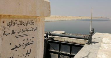 توصيل مياه ترعة السلام لمناطق جديدة بسيناء
