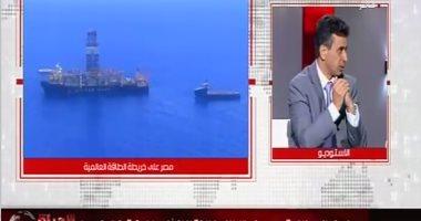 أستاذ بترول: إنتاج مصر من الغاز سيصل لـ10 مليارات قدم مكعب خلال عامين